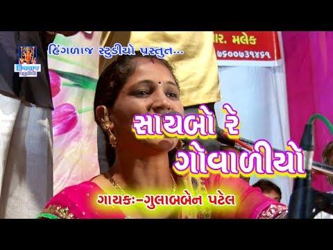 Gulabben Patel