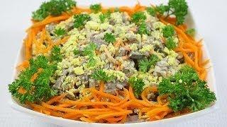 Рецепты салатов  Салат из говяжьего сердца