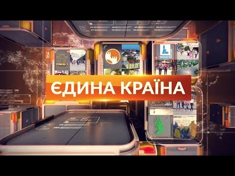 Канал 402: Єдина країна (23.02.2018)