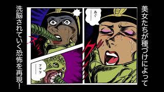 ごめんなさいver.です。 動画間に合わなくてごめんなさい。 □ナレーションのセリフ コブラ それは日本の漫画史上 もっともアダルトで もっと...