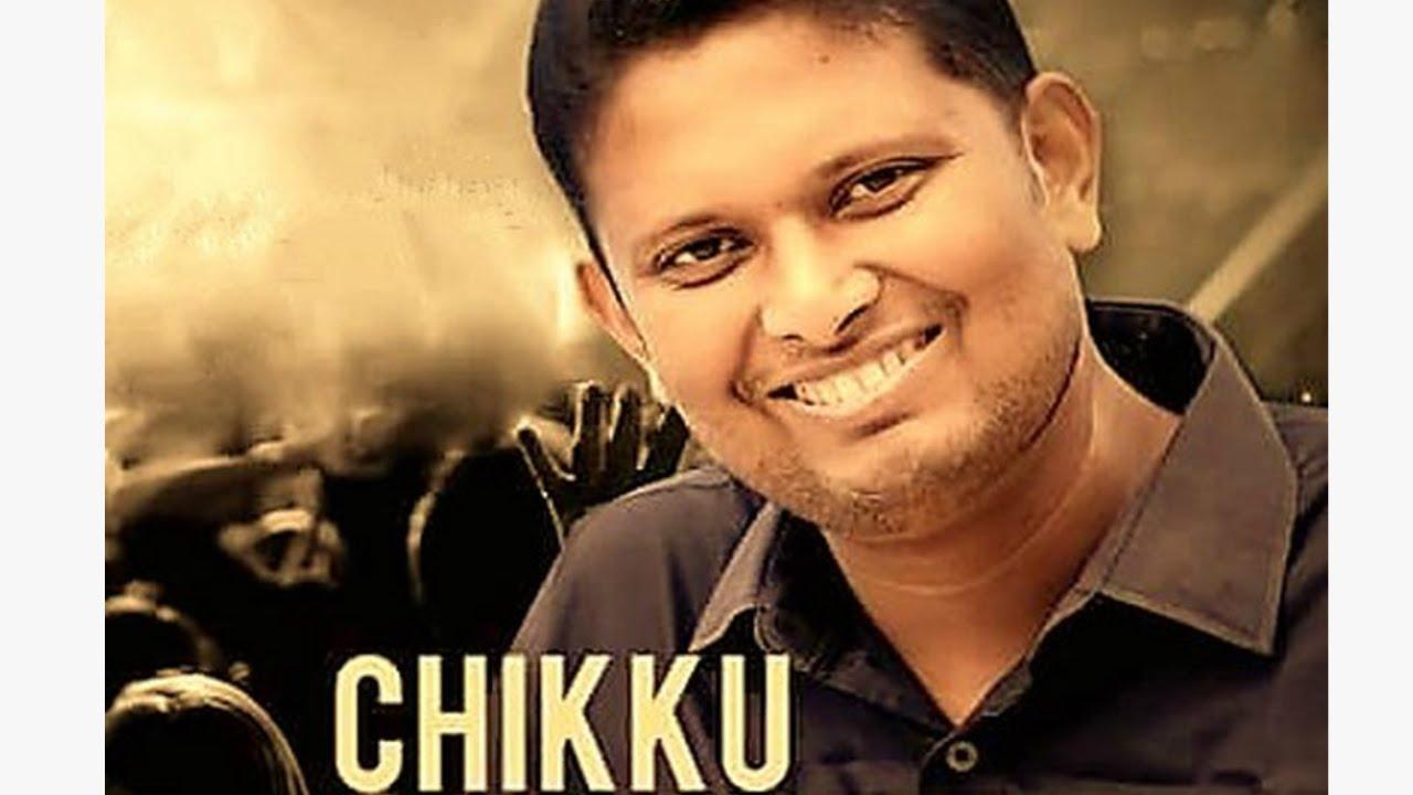 Malayalam Praise & Worship - Late. Bro. Chikku Kuriakose