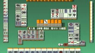 Mahjong Haou Taikai Battle Gameplay HD 1080p PS2