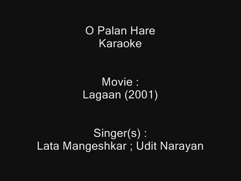 O palan hare song written in english