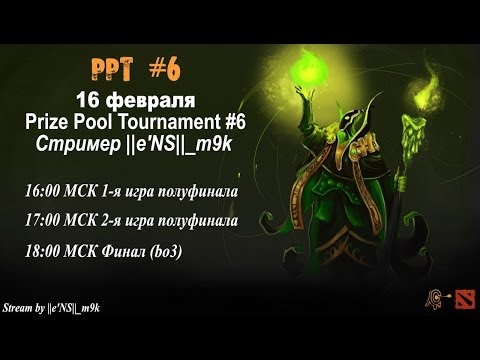 "Prize Pool Tournaments #6   ""Russian pro bear"" vs ""Dead Storm`s"""