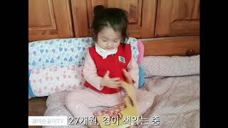 육아브이로그,27개월,그림책읽기,아기책읽기