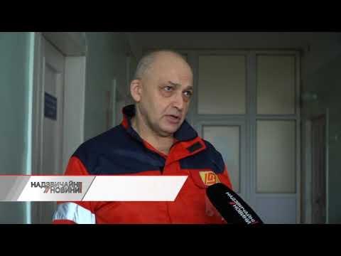 Зарізав через телефон: на Київщині молодик вбив товариша