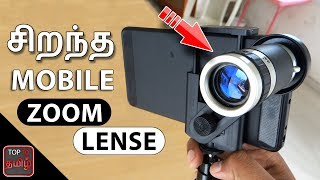 சிறந்த Smartphone Zoom Lense for Android | Best Smartphone Zoom Lense in 2017