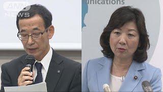 ふるさと納税「日本一」泉佐野市が総務省に猛反論(18/09/28)