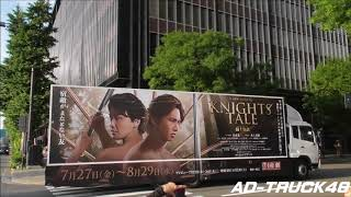 堂本光一、井上芳雄が共演する、ミュージカル「ナイツ・テイル -騎士物...
