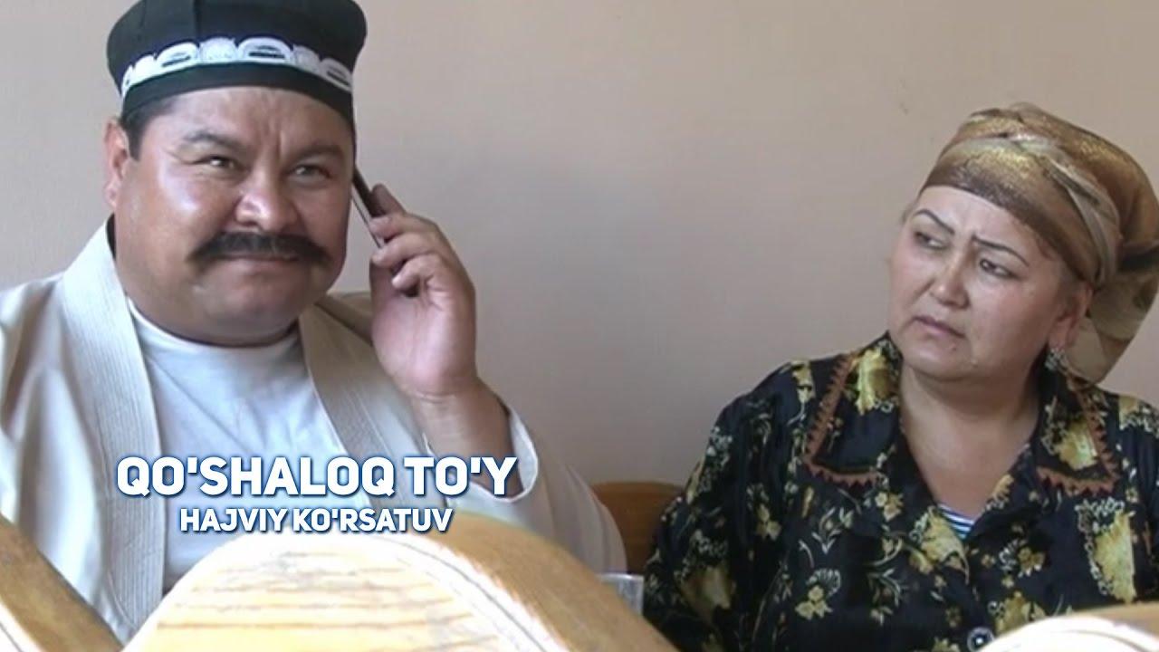 Qo'shaloq to'y (hajviy ko'rsatuv) | Кушалок туй (хажвий курсатув)