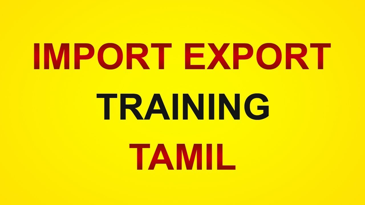 How to Start Import Export Business in India Tamil | Export Import Training  Course Tamil