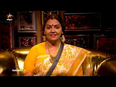 Bigg Boss Tamil Season 3 Episodes Daily Updates - 5 August 2019