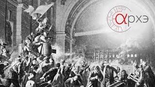 Михаил Боярский: Революционный 1917й год. От февральской революции к октябрьской