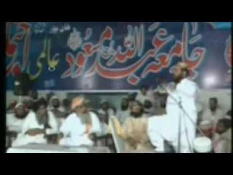 Urdu Bayan Molana Yahya Abbasi KhanPur