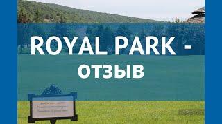 ROYAL PARK 4* Болгария Солнечный Берег отзывы – отель РОЯЛ ПАРК 4* Солнечный Берег отзывы видео