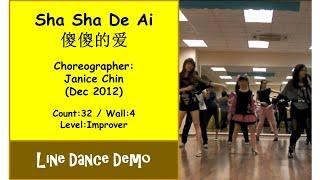 Video (Line Dance) Sha Sha De Ai 傻傻的爱 {Dance & Walk Thru} - Janice Chin download MP3, 3GP, MP4, WEBM, AVI, FLV Juli 2018