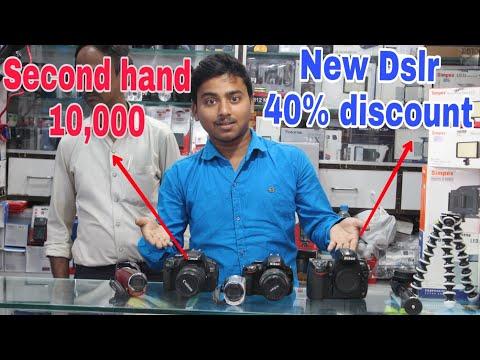 Kolkata Best Dslr market. METRO GALI DSLR Market