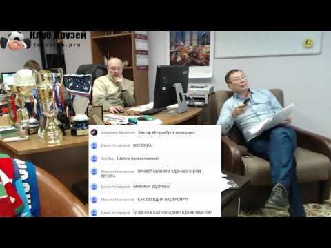 Реал Мадрид - Севилья смотреть онлайн, прямая трансляция