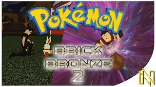 BRICK BRONZE 2 IS COMING SOON - Live reaction to the PBB2 Trailer