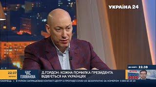 Гордон Уход Зеленского станет украинской катастрофой Порошенко и Медведчук разорвут Украину