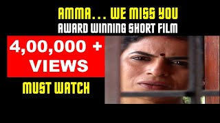 AMMA.... we miss you!!! - Award Winner - Short Film about a traumatised woman