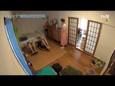 [예고] 윰블리가 수박을 사온 친구 박서준에게 보은(?)하는 방법☆ (feat. 엄마의 느낌?) | 여름방학 Summer Vacation EP.1