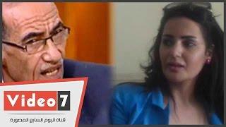 سما المصرى:
