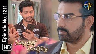 Seethamma Vakitlo Sirimalle Chettu | 19th July 2019 | Full Episode No 1211 | ETV Telugu