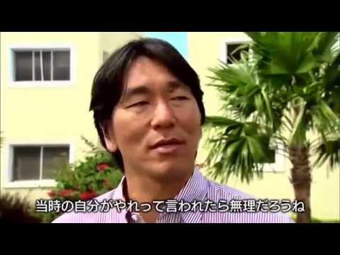 To Hideki Matsui baseball country  República Dominicana