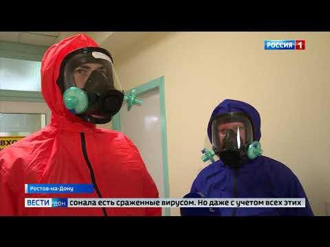 Вакцина, новый госпиталь и антирекорды: обзор ситуации с COVID-19 в Ростовской области в октябре