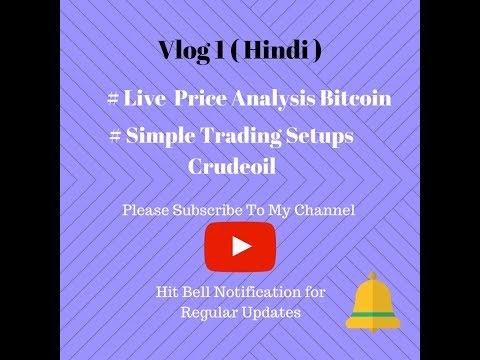 Vlog1[Hindi] : #Bitcoin Prize Live Analysis,Crude Oil Trading Setup for Intraday