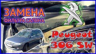 видео Масляный фильтр на Peugeot 306  -  л. – Магазин DOK | Цена, продажа, купить  |  Киев, Харьков, Запорожье, Одесса, Днепр, Львов