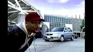 2000年ごろのマツダのデミオのCMです。スパイク・リーさんが出演されて...