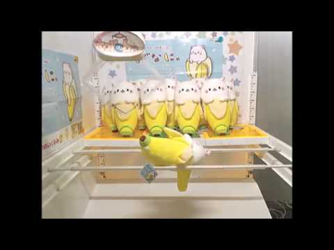 Toreba Win: Bananya Huge Plush