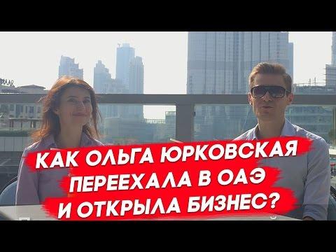 Профессиональный психолог в Москве - Сайт психолога Марии