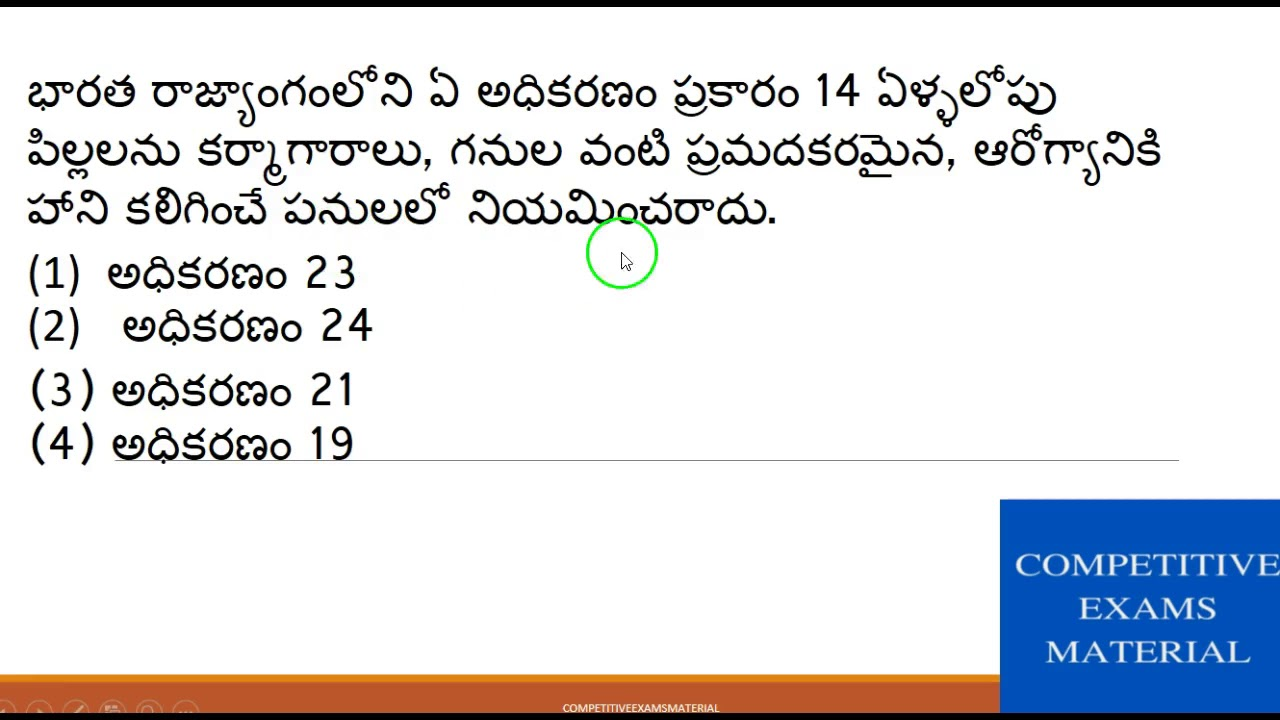 Indian Polity Telugu bits for all competitive Exams Part 6