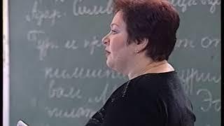 Уроки традиции в школе Ор Самеах  Одесса 2000