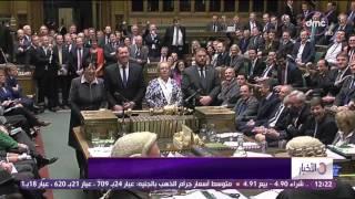 الأخبار - مجلس العموم البريطاني يوافق على بدء إجراءات الخروج من الإتحاد الأوروبي