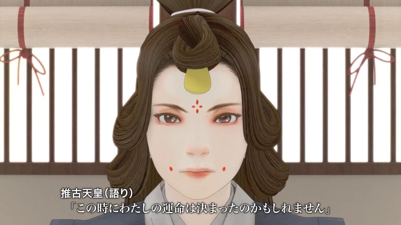 推古天皇と聖徳太子 - YouTube