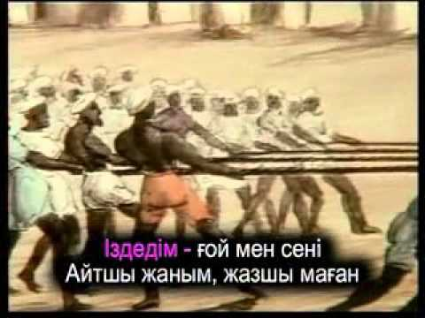 Ұнатып ем. Б.Ізтемесов Kazakh Karaoke, Казахское караоке