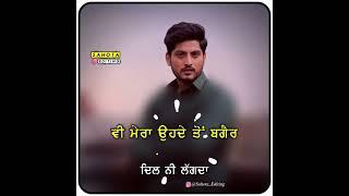 Mai kyu kha || Punjabi Shayari…