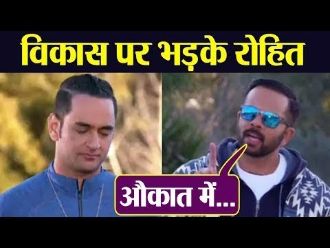 Khatron Ke Khiladi 9: Rohit Shetty Lashes out at Vikas Gupta for taking steroids
