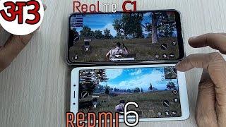 Realme C1 vs Redmi 6 Speed Test Comparison