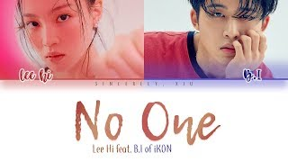 Request songs here ♡ ↓↓↓ 〔 https://bit.ly/2tjx5ms 〕 ♫♫♫ -------- ⇝ song : no one 누구 없소 album 24℃ artist lee hi 이하이 featuring b.i 비아이 / hanbin 한빈 of i...