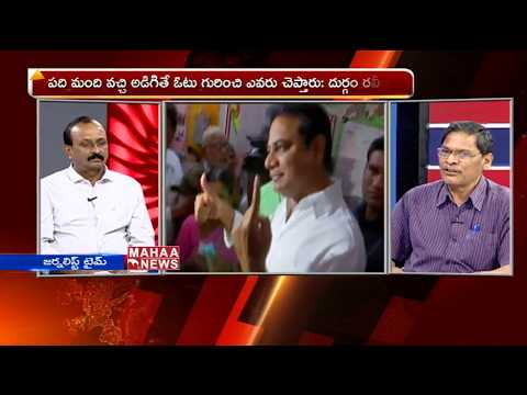 Journalist Time | Senior Journalists Opinion On Election Survey | Mahaa News