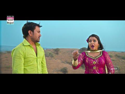 FULL SONG | Dhoyi Ke Nau Mahina Rajau | DINESH LAL YADAV ,AAMRAPALI DUBEY | BHOJPURI HOT SONG