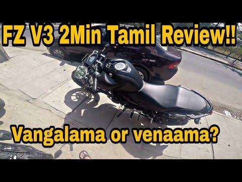 FZ V3 2min Tamil Review !! fzsv3tamilreview