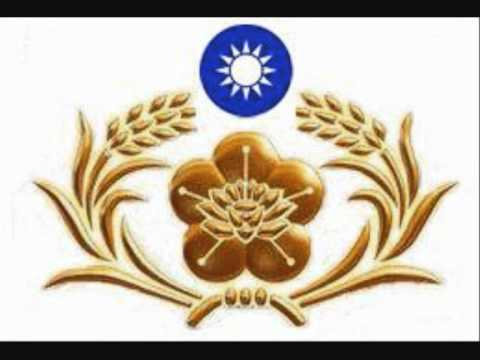 憲兵歌 - Song of the Republic of China Military Police