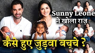 Sunny Leone Reveals truth & Secret About Her Twin Sons | 3 Children With A Daughter