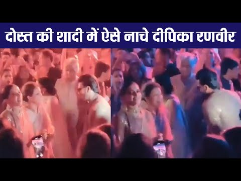 Deepika Ranvir dance at friends wedding in Bengaluru | Boldsky Mp3